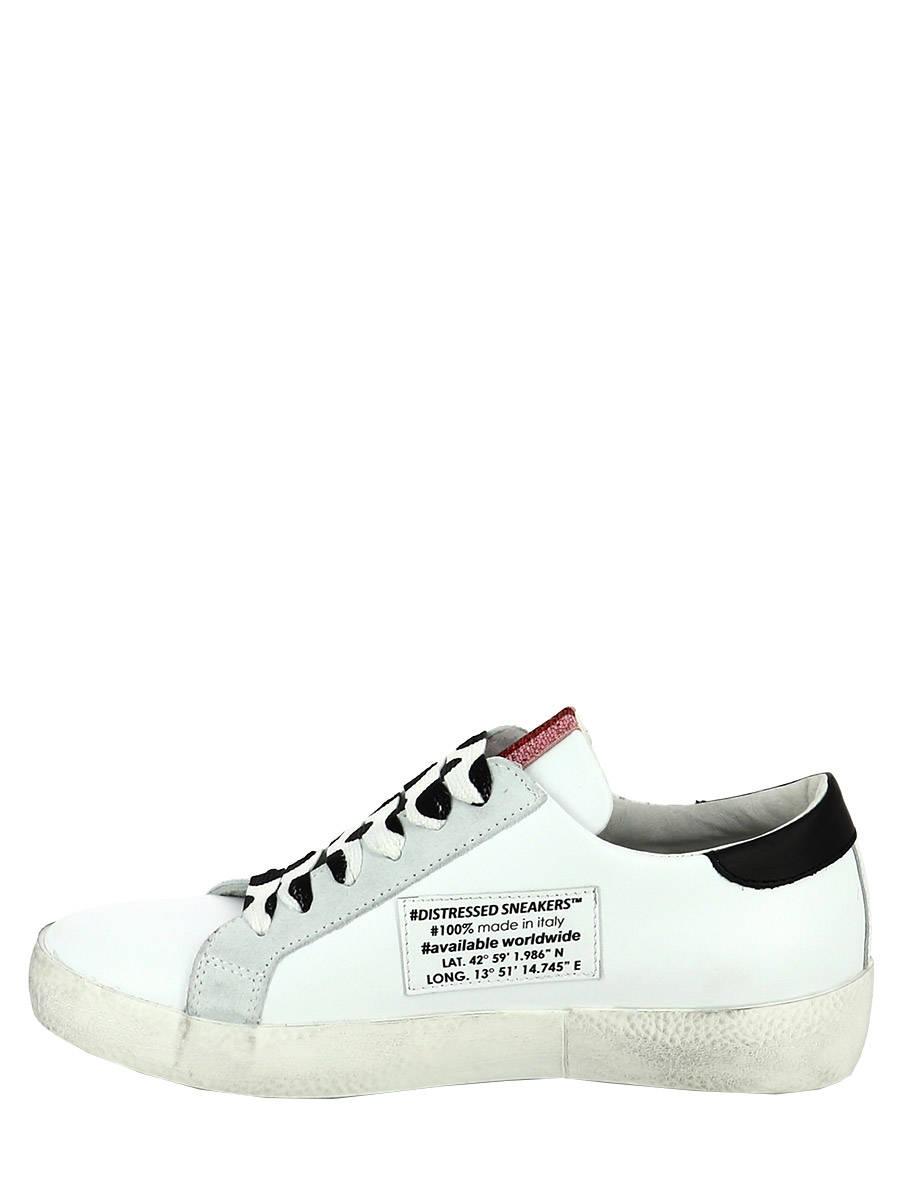 Meline Sneakers KU.1934 - best prices