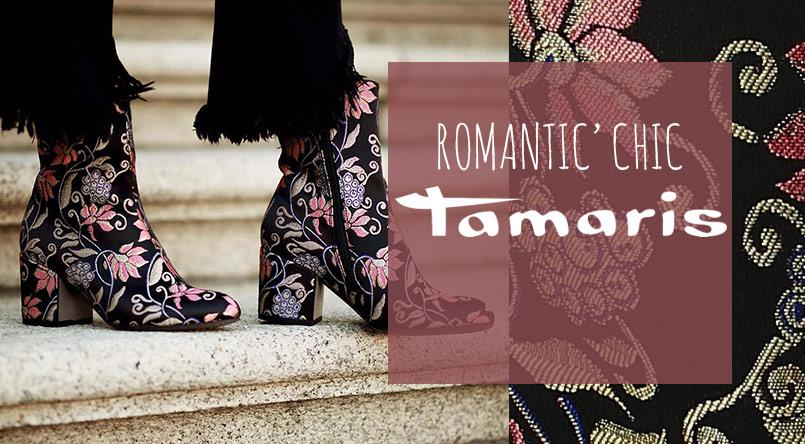chaussure tamaris femme bottes boots